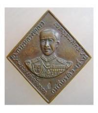 เหรียญเสด็จเตี่ยกรมหลวงชุมพร เขตอุดมศักดิ์ บล็อคหลังผด หลวงปู่ทิมปลุกเสก รหัส281