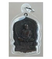 เหรียญนั่งพาน สมเด็จ ณ ศรีราชา บล็อคจิกนิยม หลวงปู่ทิม วัดระหารไร่ ระยอง รหัส290