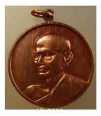 หรียญ 100 ปี สมเด็จโต วัดระฆังโฆสิตาราม พิมพ์กลาง เนื้อทองแดง สภาพสวยมาก ลูกค้าบูชาไปแล้ว