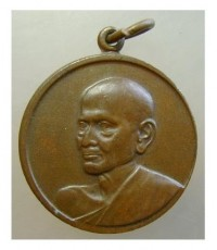 เหรียญ 100 ปี สมเด็จโต วัดระฆังโฆสิตาราม พิมพ์กลาง เนื้อทองแดง รหัส 329