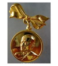 เหรียญ 100 ปี สมเด็จโต วัดระฆังโฆสิตาราม พิมพ์กลางกรรมการ กะไหล่ทอง รหัส 362