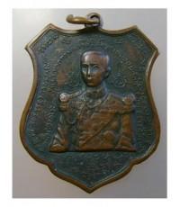 เหรียญกรมหลวงชุมพร พิธีหล่อพระรูปปากน้ำประแสร์เนื้อทองแดงปี2512 หลวงปู่ทิม