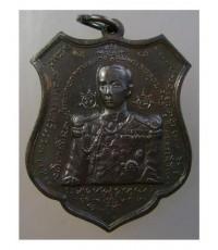 เหรียญกรมหลวงชุมพร พิธีหล่อพระรูปปากน้ำประแสร์เนื้อทองแดงปี2512 หลวงปู่ทิมปลุกเสก สภาพสวยมาก