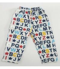 กางเกงขายาวไซส์ L /10ตัว ราคา 310 บาท