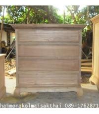 ตู้ลิ้นชักไม้สัก 4 ชั้น