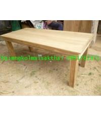 โต๊ะกลางไม้สัก1