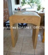 โต๊ะวางของไม้สัก