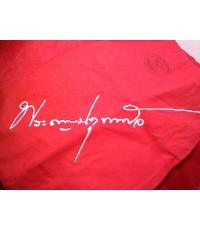 ถุงผ้าของขวัญ สีแดง