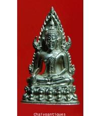 พระพุทธชินราช รูปหล่อ เนื้อเงิน รุ่นพิธีเปิดพระบรมราชานุสาวรีย์พระนเรศวรปี36
