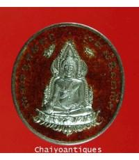 เหรียญพระพุทธชินราช เนื้อเงินลงยา รุ่นพิธีเปิดพระบรมราชานุสาวรีย์สมเด็จพระนเรศวร ปี36
