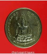เหรียญพระพุทธชินราช เนื้อนวโลหะ รุ่นพิธีเปิดพระบรมราชานุสาวรีย์สมเด็จพระนเรศวร ปี36