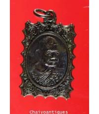 เหรียญแสตม์ หลวงปู่คร่ำ วัดวังหว้า รุ่นอรัญปิยวงค์ ปี37