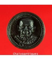 หรียญหลวงปู่คร่ำ วัดวังหว้า จังหวัดระยอง เนื้อทองแดง รุ่นพิเศษ
