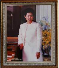 ภาพถ่าย สมเด็จพระเทพรัตนราชสุดาฯ