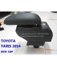 ไฟตัดหมอกยาริส RS Toyota yaris 2012 และECO car 2013 new/ที่ท้าวแขน ประดับยนต์ยาริส ทุกรุ่น