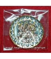 เหรียญพระพิฆเณศวร์ราชาฤกษ์ เนื้อทองแดงชุบสามกษัตริย์