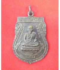 อ.นอง เหรียญขี่คอใหญ่ ปี 39 เนื้อทองแดงรมดำ