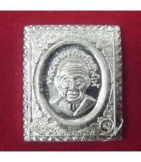 อ.แดง เหรียญแสตมป์ เนื้อเงิน รุ่นสรงน้ำ 51 ลังกาสุกะ