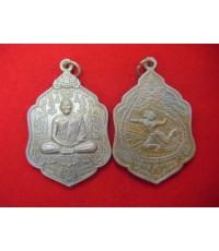 เหรียญหนุมาน 9 ทัพ นำทัพชนะศึกเนื้อทองแดง