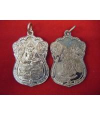 เหรียญอุปคุตมหาบารมี เสมารุ่นแรกเนื้อทองแดง