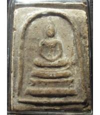 สมเด็จวัดระฆัง ปี 2495 พิมพ์พระประธาน (นิยมมาก) ฝังตะกรุด 3 ดอก (พิเศษกรรมการ) สภาพสวยๆเดิมๆ