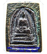 สมเด็จเสาโบสถ์ หลวงปู่เหรียญ วัดหนองบัว จ.กาญจนบุรี เลี่ยมเดิม 58 ปี ประมูลงาน นายหน้า ค้าขาย