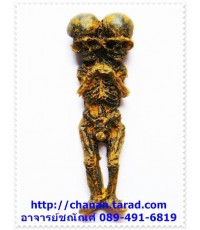 พรายกระซิบ 2 หัว (องค์กรรมการ) ค้าขาย เรียกลูกค้า รับราชการ ประมูลงาน รับเหมา เรียกเงินทอง