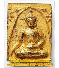 ***NEW!!!พระกรุวัดกระชาย (ปิดทองเก่า) พิมพ์ปางมารวิชัย สวยมาก องค์ที่ 6 เรียกเงินทอง ประมูลงาน