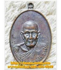 ***NEW!!!เหรียญหลวงพ่อวัดดอนตัน รุ่นสร้างอุโบสถ์วัดพลับพลา จ.นนทบุรี ปี 2519 (องค์ครู เหรียญที่ 2)