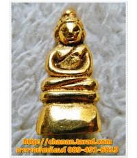 ***NEW!!!พระชัยวัฒน์ วัดสุทัศน์ สีทองคำ (องค์ครู) เรียกเงินทองขั้นสูงสุด ทำมาค้าขายดี มหาเสน่ห์