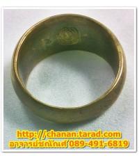 ***NEW!!!แหวนปลอกมีดหลวงปู่ดู่ วัดสะแก ปี 2532 เนื้อทองฝาบาตร ตอกโค๊ดนะจม เสริมธุรกิจพันล้าน เรียกเง