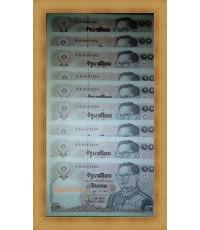 ธนบัตร10 บาทแบบ 12 ฉบับเดียว ฉบับละ 50 (10 ฉบับเรียงเลข  500 )