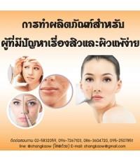 วันพฤหัสบดี ที่ 7 พ.ย 2562 เรียนการทำผลิตภัณฑ์ Anti-acne and Sensitive Skin