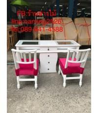 โต๊ะเพ้นท์เล็บสีขาว สไตล์วินเทจ