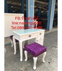 โต๊ะเพ้นท์เล็บสีขาวสไตล์วินเทจ