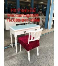 โต๊ะเพ้นท์สีขาว สไตล์วินเทจ โต๊ะเพ้นท์เล็บราคาถูก