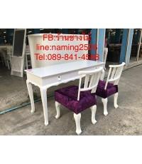 โต๊ะเพ้นท์เล็บสีขาวสไตล์วินเทจ  โต๊ะทำงานสีขาว โต๊ะอเนกประสงค์อื่นๆ