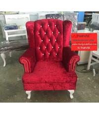 เก้าอี้เจ้าหญิงราคาถูก  สินค้าจัดรายการราราถูก เพียง 6900