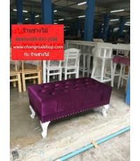 เก้าอี้สตูลเจ้าหญิงราคาถูก เก้าอี้สตูลเพ้นท์เล็บ เก้าอี้สตูลอื่นๆ สินค้าราคาโรงาน