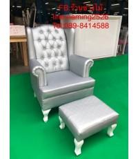 เก้าอี้เจ้าหญิงสปา เก้าอี้เจ้าหญิงสไตล์วินเทจ