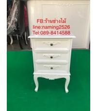 ตู้หัวเตียง สีขาวสไตล์วินเทจ สินค้าจัดรายการราคา 3900 จากราคา6000