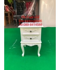 ตู้หัวเตียง สีขาวสไตล์วินเทจ สินค้าจัดรายการราคา 3200 จากราคา5000
