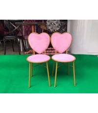 เก้าอี้รูปหัวใจ สินค้าจัดรายการราคาเพียง 2290 เฟอร์นิเจอร์ราคาโรงงาน