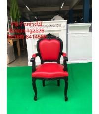 เก้าอี้หลุยส์ เก้าอี้คลินิก