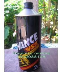 น้ำมันออโต้ลูป เชลล์ advance VSX 2T ขนาด 1 ลิตร