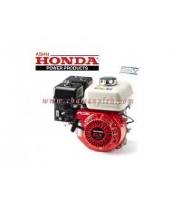 เครื่องยนต์เบนซินเอนกประสงค์ Honda GX-160