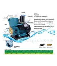 ปั๊มน้ำอัตโนมัติ PS150(B)