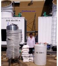 เครื่องกรองน้ำอุตสาหกรรม