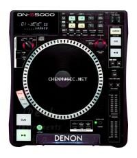 เครื่องเล่นดีเจ DENON DN-S5000
