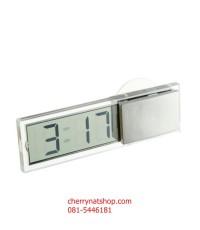 พร้อมส่งนาฬิกาดิจิตอลจิ๋วติดกระจกรถยนต์ บอกเวลาแม่นยำ ตัวเลขใหญ่มองชัดเจน ต้องมีติดรถไว้ค่ะ